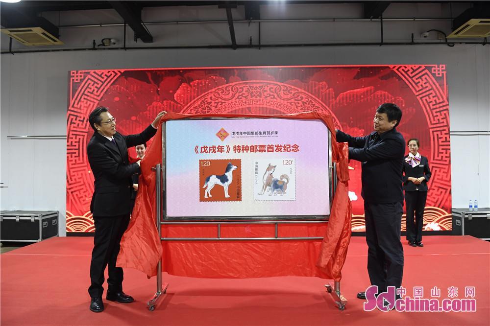 <br/>  2018年1月5日,&amp;ldquo;我们的中国梦&amp;mdash;&amp;mdash;集邮文化进万家&amp;rdquo;集邮文化主题展览暨《戊戌年》特种邮票首发系列活动在山东省科技馆举办。<br/>