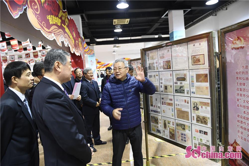 <br/>  此次活动还举办了邮票设计家签名活动等一系列集邮文化惠民和邮政报刊订阅惠民活动。