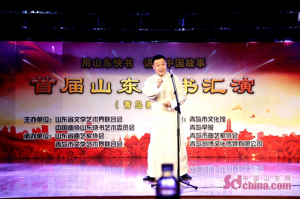 由青岛市李沧区文化馆报送的《蒋干盗书》拉开了比赛的序幕。<br/>