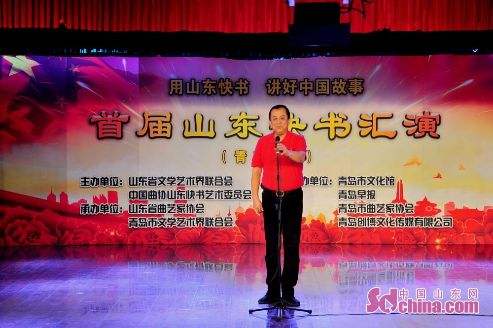 青岛曲协名誉主席仵延国精彩演绎山东快书《刺毛》。<br/>