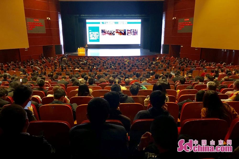 <br/>  2018年山东省旅游市场营销大会于10月12日在潍坊青州拉开帷幕。<br/>