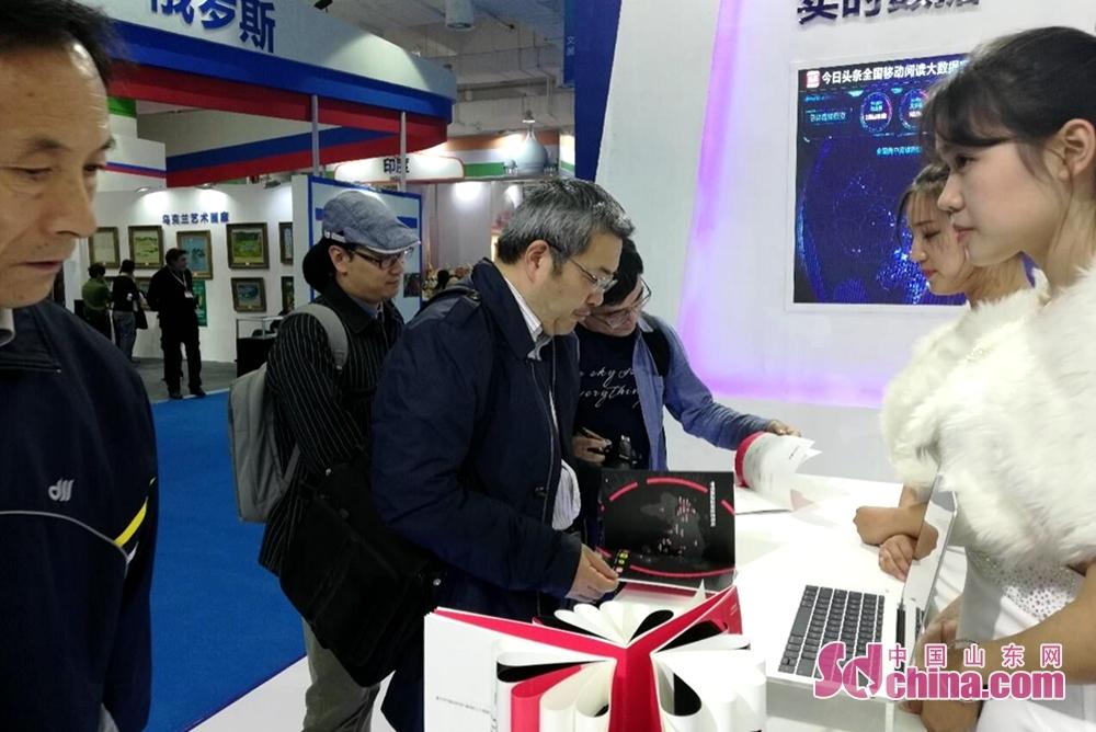 <br/>  今日头条山东分公司亮相第七届山东省文博会&amp;middot;人工智能引发观众围观。