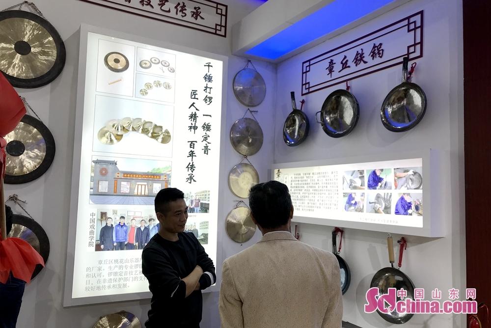 <br/>  10月11日至15日,第七届山东省文化产业博览交易会在济南国际会展中心隆重举行。章丘区在室内3层D区布设展厅(展位号3DT10)。<br/>