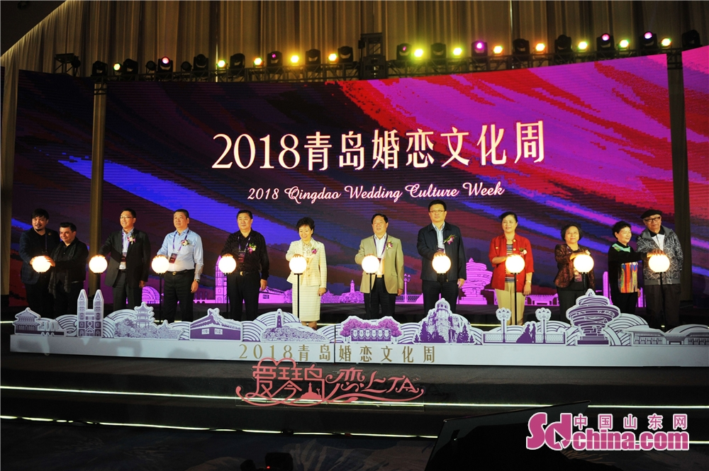 Photo taken on Oct 16, 2018 in Qingdao, a coastal city of Shandong Province shows the opening ceremony of the 2018 Qingdao Wedding Cultural Week in Qingdao.The six-day event aims to display the wedding characteristics of Qingdao and promote the development level of wedding industry.<br/>