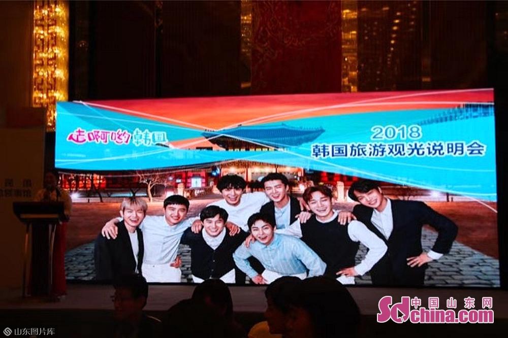 <br/>  在活动期间,韩国旅游发展局围绕韩国丰富的文化遗产与联合国教科文组织世界遗产等历史优势,结合名胜自然景观、传统特色住宿、丰富多元化的料理文化以及游艇、热气球、医疗设施等高端商品元素,逐步向大家展示出一个自然与文化、传统与前卫、美味与品质完美交融的韩国旅游新概念。<br/>