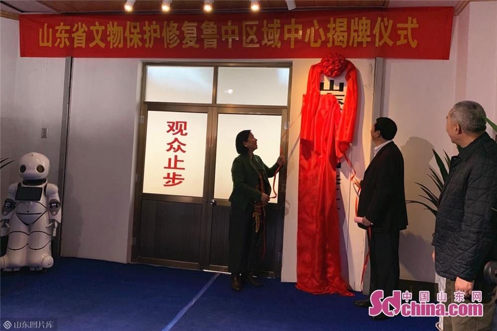 山東省文物保護修復センター主任の王伝昌氏は同式で挨拶して、また、山東省博物館の副館長と一緒に除幕した。<br/>