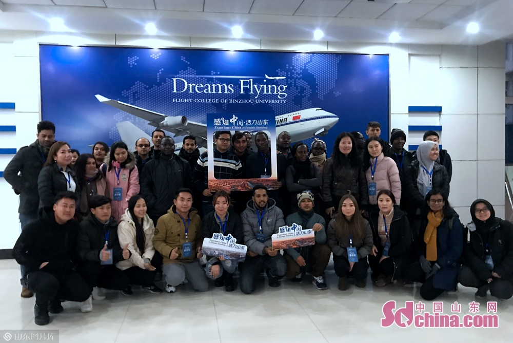 On the afternoon of November 8, delegation of &quot;experience China in dynamic Shandong&quot; activity arrived at Binzhou University, Shandong province. The event is sponsored by China Scholarship Council and jointly organized by Shandong University and sdchina.com.<br/>