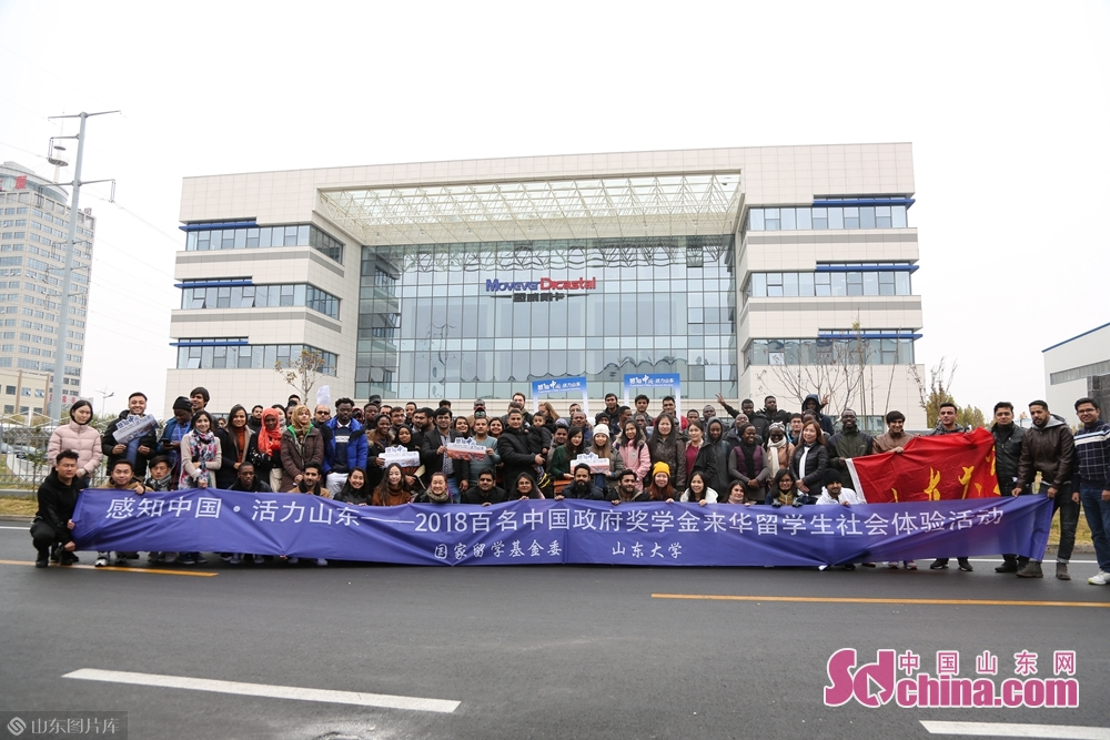 The event is sponsored by China Scholarship Council and jointly organized by Shandong University and sdchina.com.