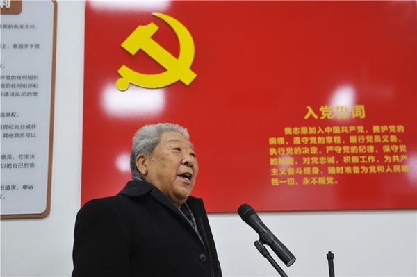 """山东青岛首推""""1+5+1""""青年党建新模式"""