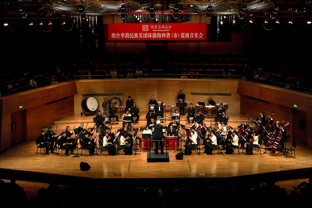 国家艺术基金资助项目&amp;mdash;&amp;mdash;烟台华韵民族乐团环渤海四省(市)巡演音乐会,于2017年9月9日在沈阳盛京大剧院音乐厅演出。(王辉)<br/>