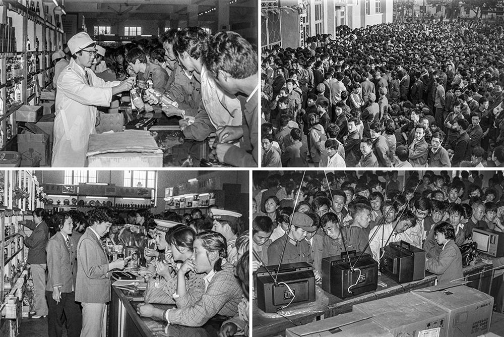 1985年,烟台市百货大楼节日商品供应场景。(组图) (时述生)<br/>