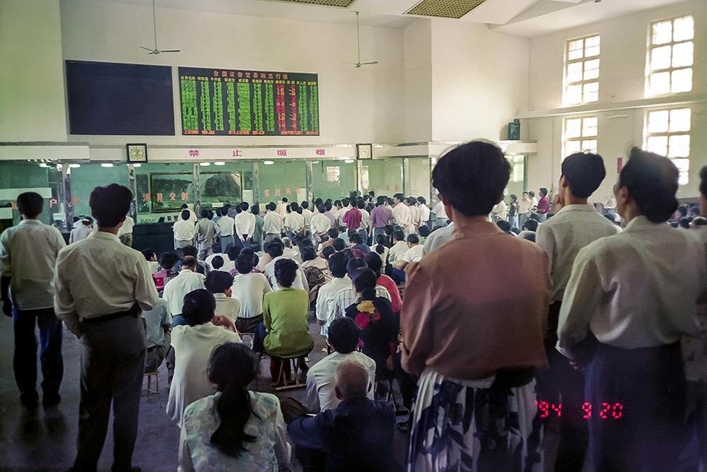 1994年9月20日,烟台证券交易市场的股民。烟台第一家上市公司烟台华联(现更名为园城黄金)在上海证券交易所主板挂牌上市。截至2018年初,烟台上市公司总数达到47家,居全省第一位(孙强)<br/>