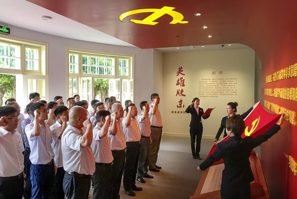 2017年6月23日,国家电网烟台供电公司在胶东革命纪念馆举行向党旗宣誓仪式,重温入党誓词。(王湘越)<br/>