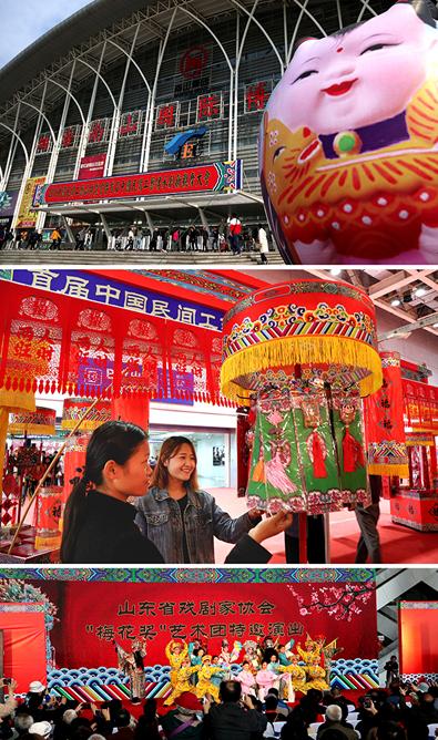 《盛会》(组图)2018年10月20日,&amp;ldquo;2018中国民间工艺品博览会&amp;rdquo;在烟台国际博览中心举行。中国民博会于2010年从北京移师烟台已连续举办了9届,并以此为平台组织举办了5届中国民间艺术&amp;ldquo;山花奖&amp;rdquo;评选等活动,烟台也成为中国民博会的基地城市。(苗宇坤)<br/>