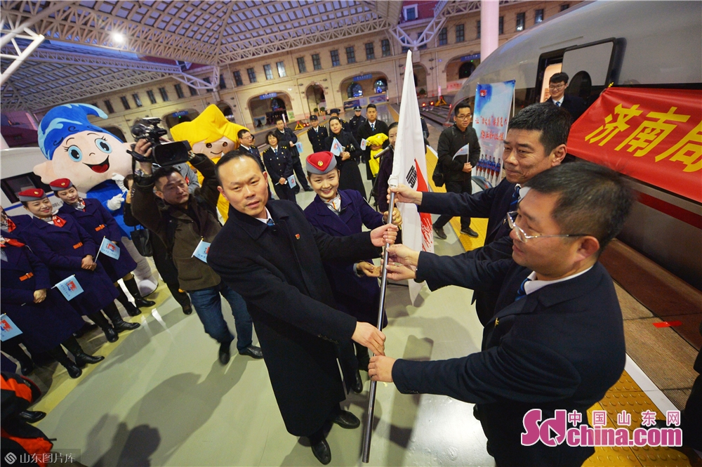 A ceremony was held to celebrate the launching of the Fuxing bullet train in Qingdao, December 5, 2018.<br/>