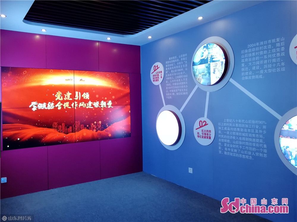 Photo taken on December 6, 2018 shows the development history of Xuhou Village in a village history museum in Weifang National Hi-tech Industrial Development Zone in Weifang, Shandong Province. Weifang National Hi-tech Industrial Development Zone has been committed to the construction of county sage museums, village history museums and cultural centers, so as to retain homesickness, record the history and inherit the historical civilization for the masses, and enrich their cultural life.<br/>