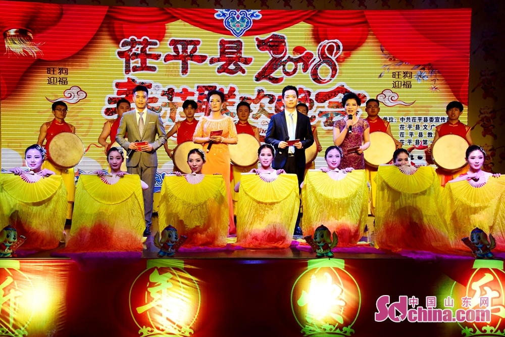 Hosts preside over the gala during 2018 Chinese Spring Festival Gala to celebrate Chinese Lunar New Year in Chiping of Liaocheng, Shandong Province, Feb. 8, 2018. Chinese Lunar New Year, or Spring Festival, falls on Feb. 16 this year. (Sdchina.com/Shi Kuihua)<br/>