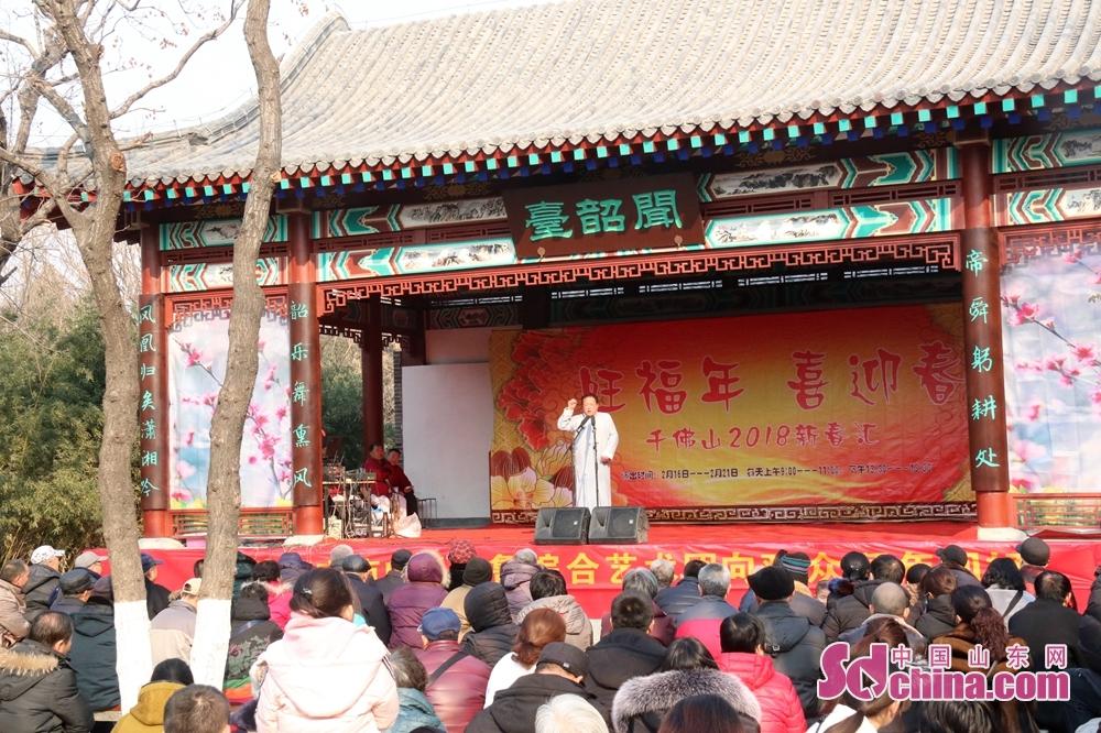 <br/>  闻韶台上,地方曲艺、精彩唱段留住了游客的脚步,在一出出说学逗唱、唱念坐打的欢乐气氛中,欢度新春佳节。