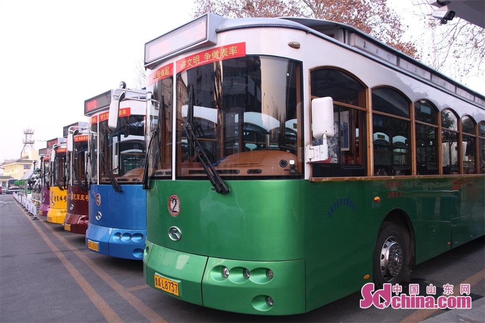 2月23日夜6時に、済南バスa鐺鐺車「一湖一環」ナイトコースは正式に開通した。運営時間は18:00~21:00、30分間ごとに一列が発車し、大明湖北門から出発。<br/>