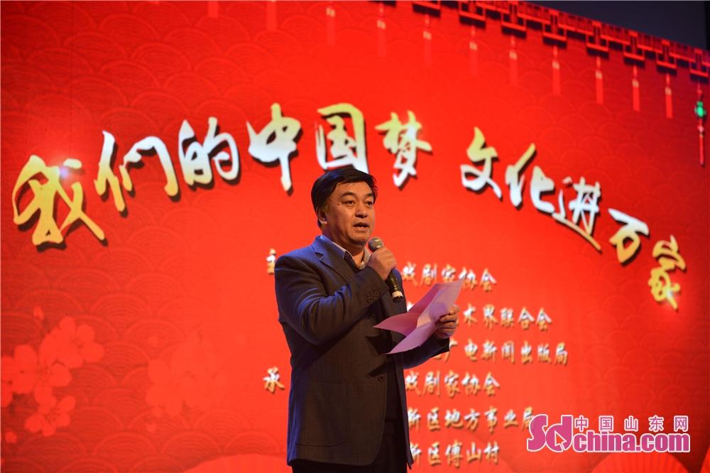 <br/>  淄博市文广新局党委书记、局长周茂松主持开幕仪式。