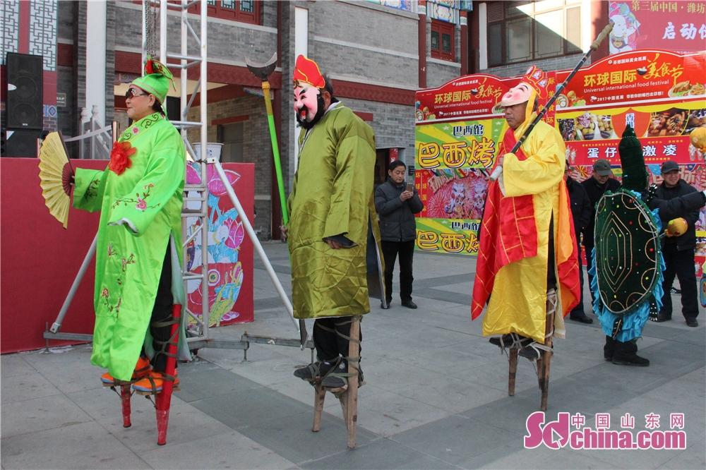 &amp;lsquo;웨이현 고성에 설을 쇠다&amp;rsquo;의 첫 활동으로 제3기 중국(웨이방)목판 새화 대회가 시동되며 &amp;lsquo;중국맛 중국년&amp;rsquo; 주제로 3일 동안 전시 진행할 것이다.<br/>