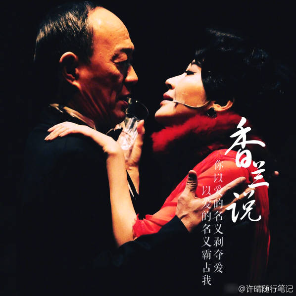 <br/>  3月18日下午,49岁许晴晒出自己与演员金士杰的多组合照,向粉丝安利两人主演的话剧。只见戏内有情感纠葛的许晴与金士杰,私下关系也非常好,两人互相搂腰很亲密。67岁金士杰是台湾剧场界国宝级人物,2009年低调迎娶了自己小25岁的学生涂谷苹,2011年喜获一对龙凤胎。<br/>