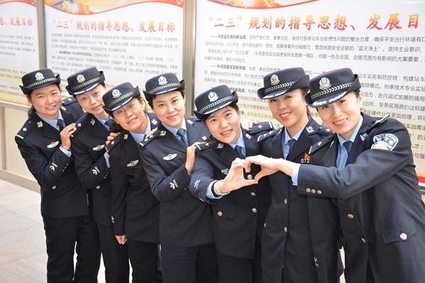 致敬 这个妇女节青岛铁路警花们这样度过