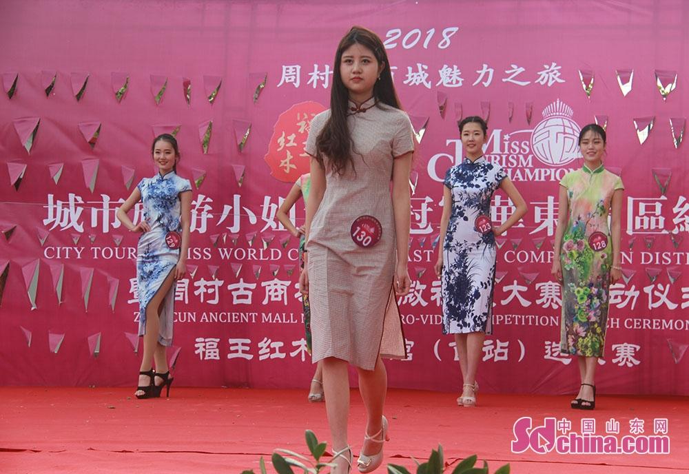 <br/>        典雅的旗袍是中国古典文化的一种特殊符号。