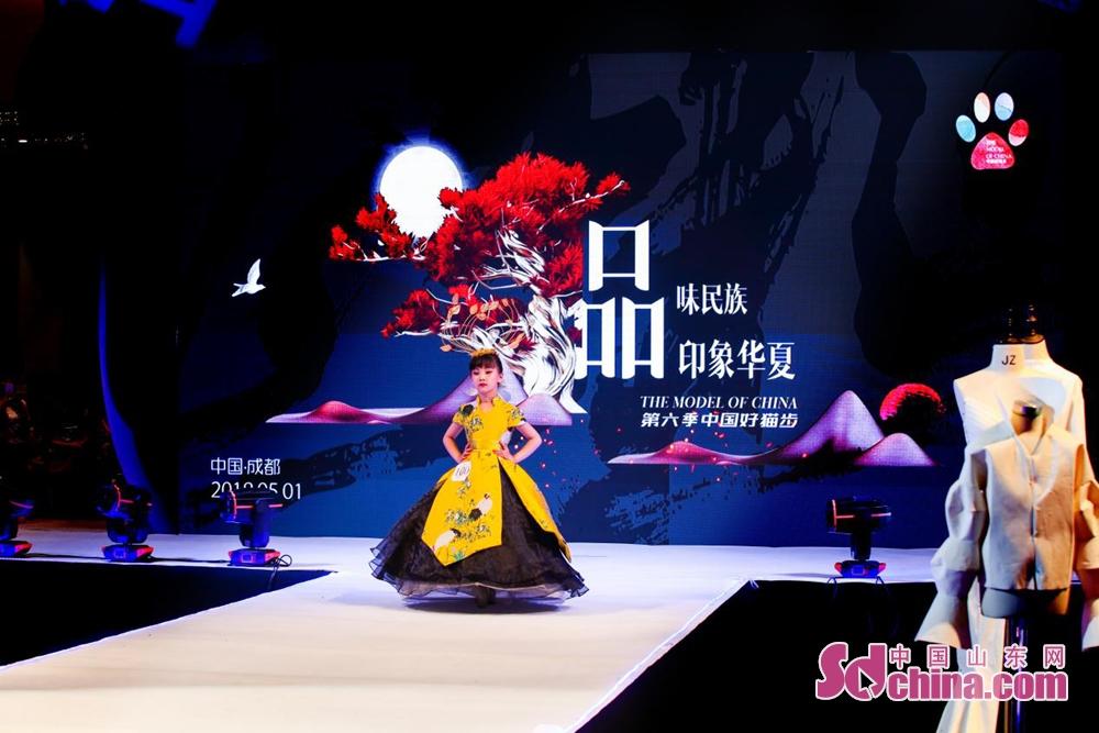 <br/>  2018第六季中国好猫步是由少儿模特发展促进会发起,中国少儿模特行业发展联盟百余个分赛区依照中国文化信息协会少儿艺术专业委员会的指导精神和行业规范愿景,携手承办的中国目前规模最大、规格最高、权威性最强的少儿模特赛事。<br/>