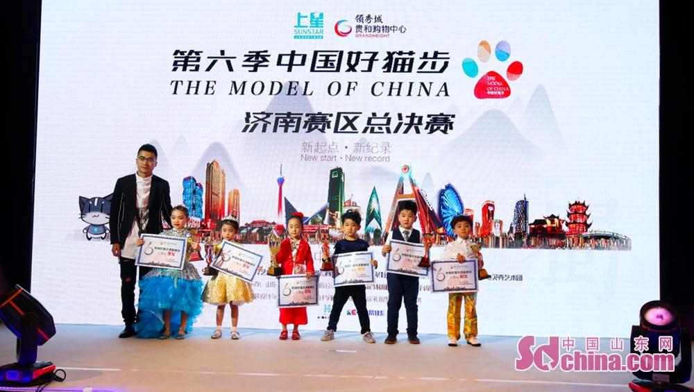 <br/>  上星T台童星学院作为中国好猫步济南唯一指定特训基地,以及少儿艺术委员会济南唯一考级中心,为加强少儿艺术素质教育的少儿形体气质方面做出奉献和专业的指导。