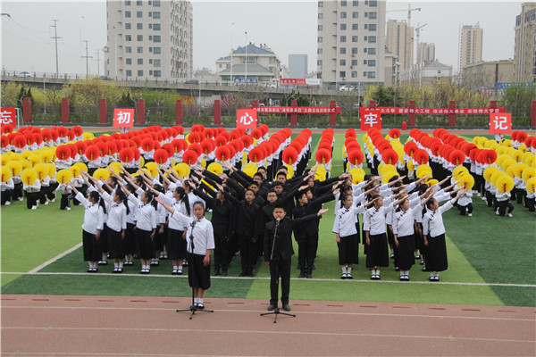 """淄博市暨高新区""""清明祭英烈""""主题活动启动"""
