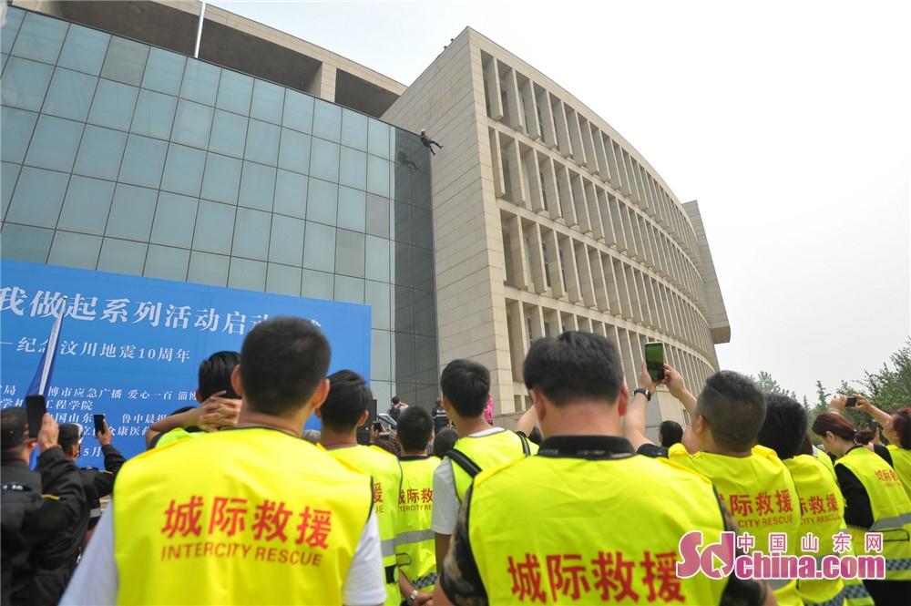 <br/>        城际救援队队员演示高楼速降。