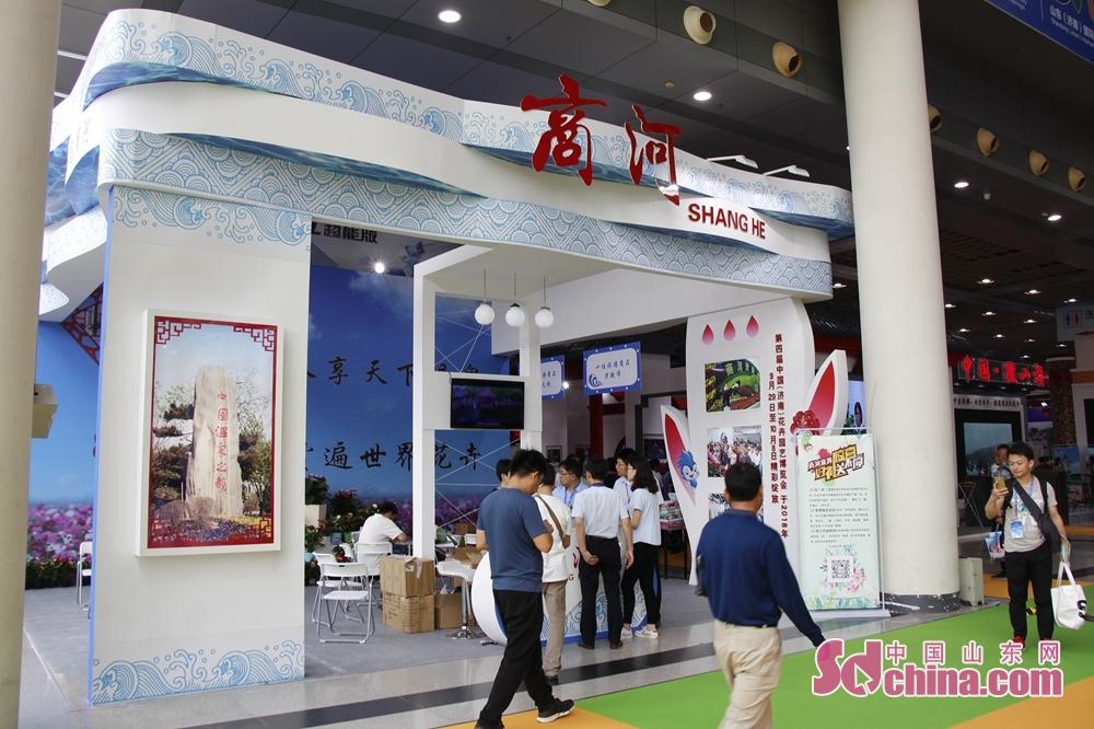 商河観光局は観光取引会を参加した。