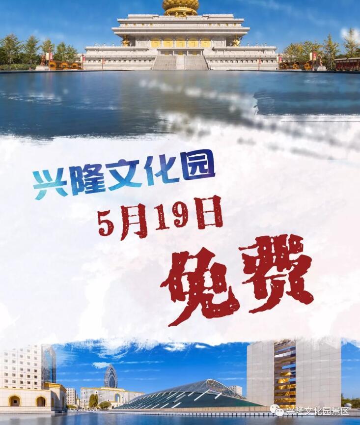 美团旅行活动海报