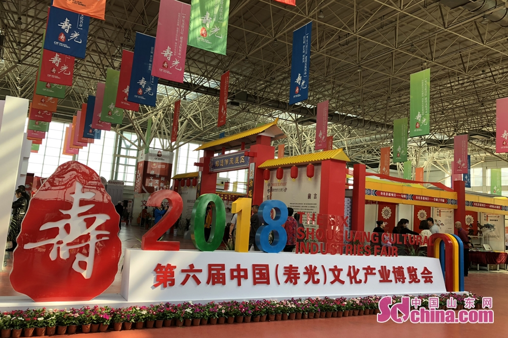 Photo taken on May 8 shows the spot at the Sixth Shouguang Cultural Industries Fair on May 8 in Shouguang City, Shandong Province. Shouguang Cultural Industries Fair, with the theme of &amp;ldquo;be confident in our culture and construct noted cultural city&amp;rdquo;, covers a total area of 1,100 meters and sets up 80 exhibition booths. (sdchina.com/Han Beibei)<br/>