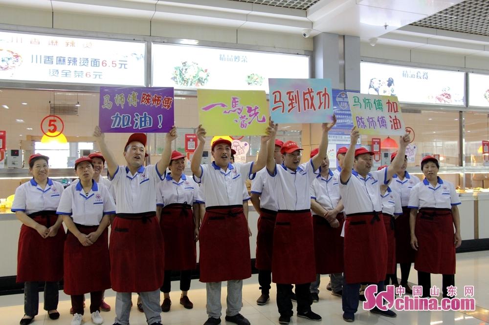 <br/>山东师范大学长清湖校区餐厅工作人员马师傅、陈师傅参加此次节目录制。工作人员给他们两个加油助威。