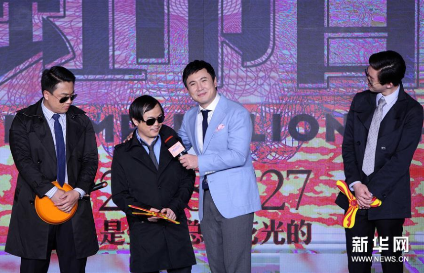 <br/>  6月11日,《西虹市首富》主创人员出席发布会。当日,由沈腾、宋芸桦、张一鸣、常远等主演的喜剧片《西虹市首富》在北京举行发布会,该片将于7月27日全国上映。 新华社记者高静摄