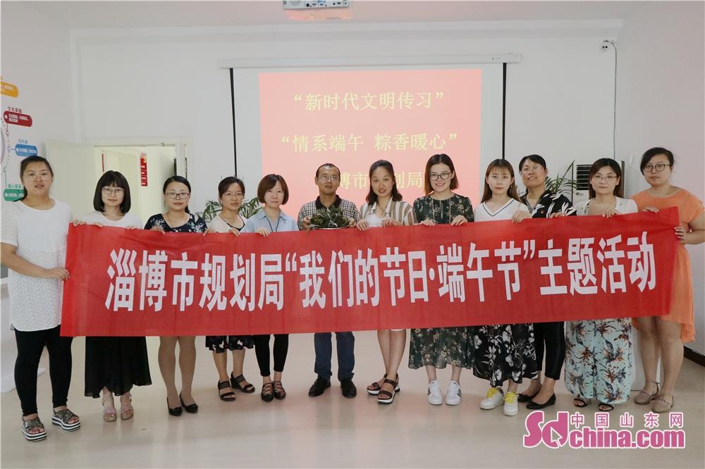<br/>  文明社会有你有我,淄博市规划局的志愿者活动将不定期的开展,将爱继续传递。