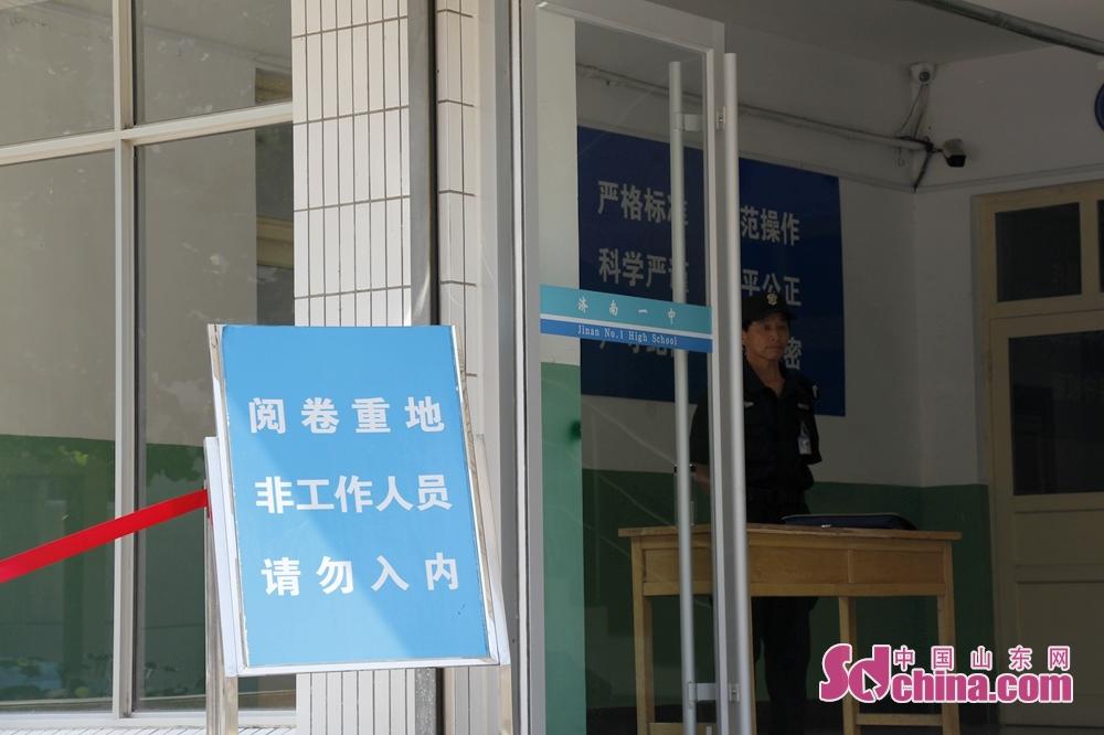 <br/>  6月20日,济南市教育局邀请驻济各级各类媒体,举行了2018年学考阅卷媒体开放日。非工作人员不得入内阅卷场地。<br/>