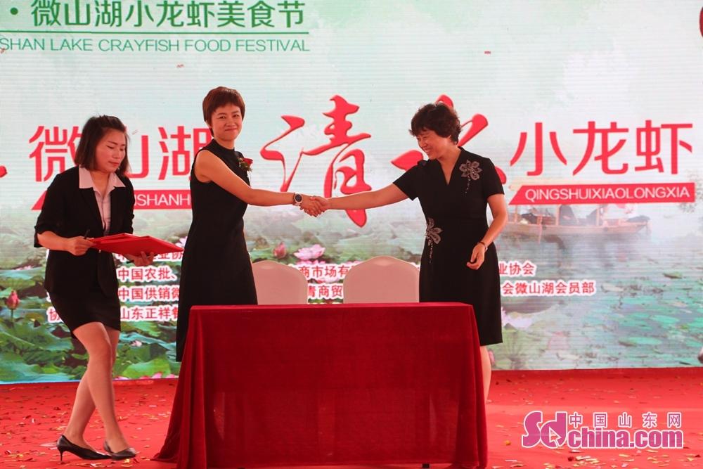 <br/>  来自北京的商家与微山湖小龙虾销售商签约。<br/>