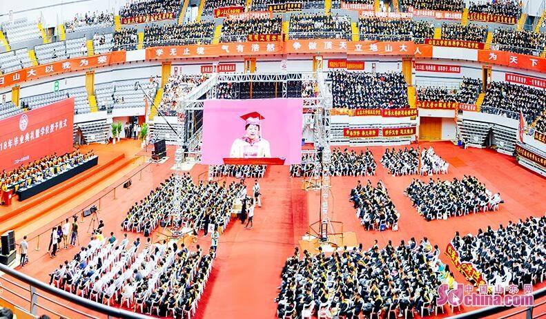 山东大学2018年本科生毕业典礼暨学位授予仪式在该校中心校区体育馆