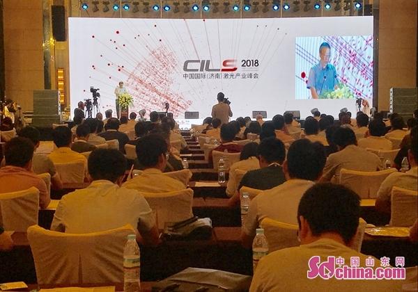 济南将利用3-5年时间打造中国激光产业第三极