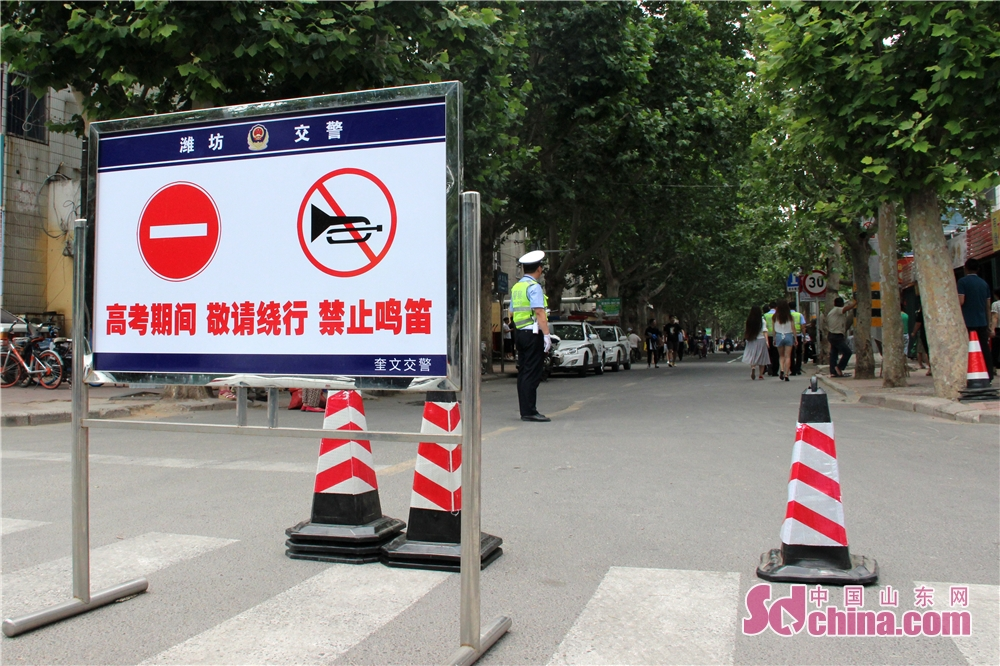 <br/>  考场外禁止鸣笛。<br/>