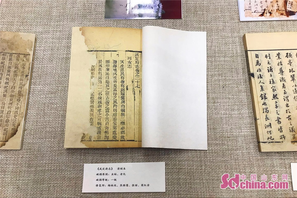 An ancient book is seen in the exhibition in Jinan, east China&amp;rsquo;s Shandong Provicne. Shandong Precious Ancient Books Exhibition kicked off in Shandong Library on June 9 and will last to June 29, 2018.<br/>