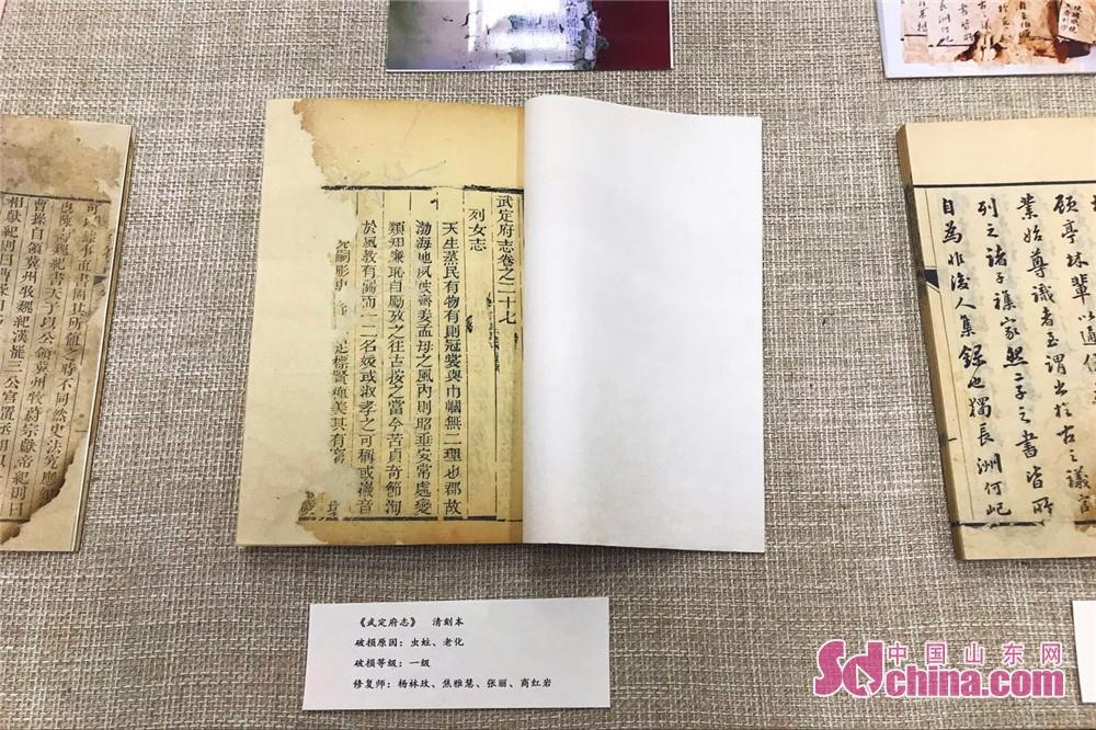 展示は帝王世家、斉魯名聖、社会万象、文明を見守りに分け、山東省の古籍保護と文化伝承を展示していた。<br/>