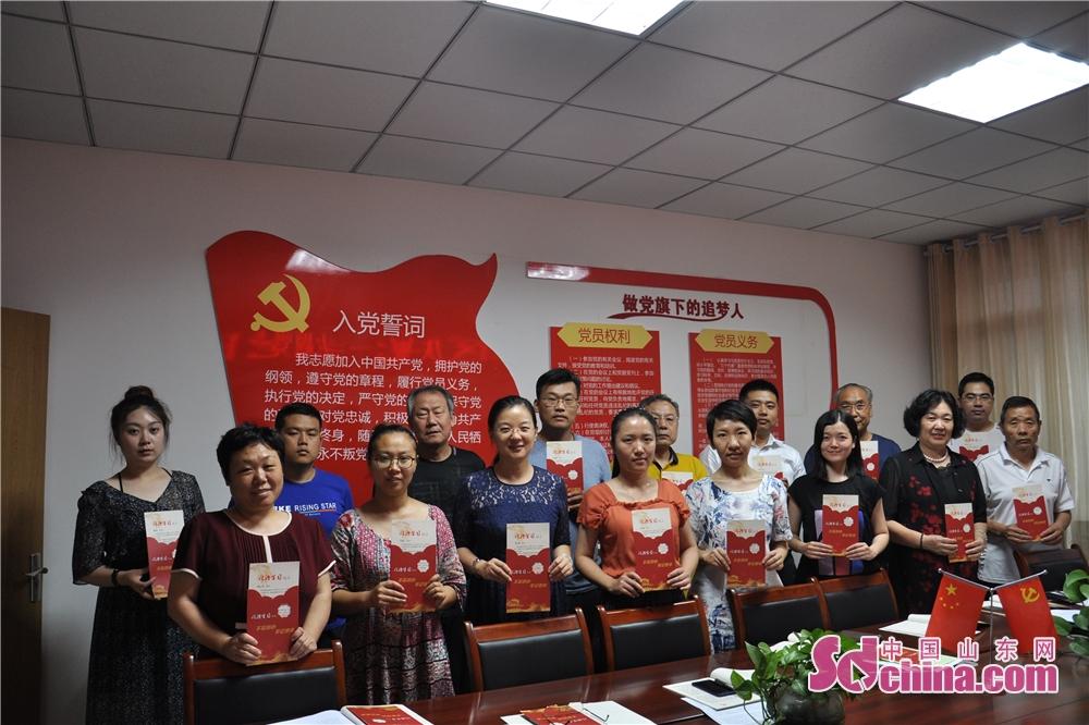<br/>   淄博高新区双赢社区党总支开展了&amp;ldquo;不忘初心 做党旗下的追梦人&amp;rdquo;七一党员活动。