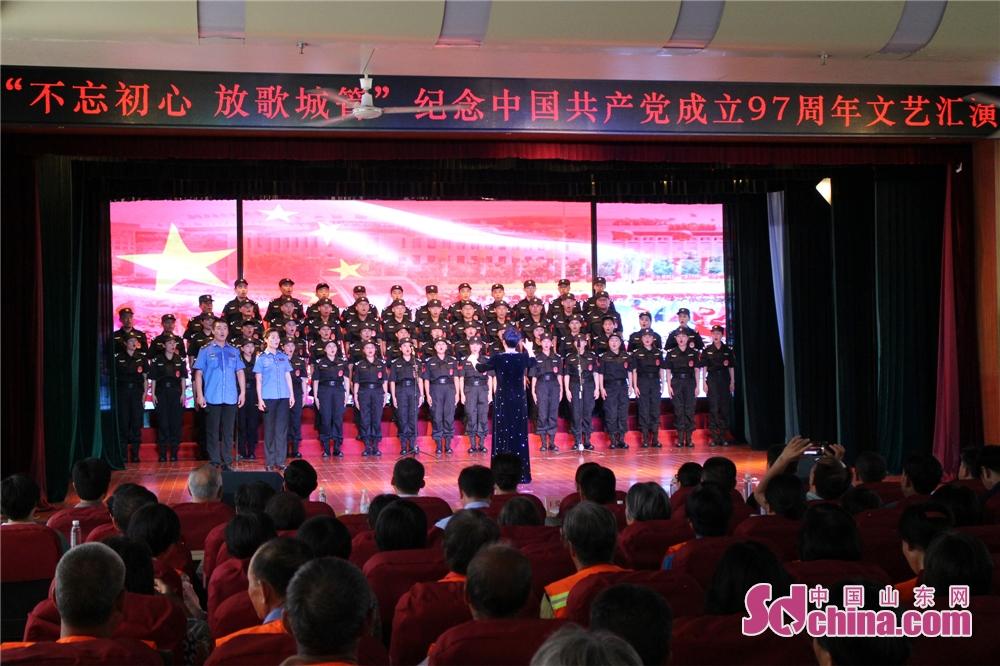 <br/>       在中国共产党建党97周年来临之际,为庆祝中国共产党成立97周年,进一步增强党组织的凝聚力和战斗力,充分展现综合行政执法干部职工的新形象,打造人民满意的综合行政执法队伍。
