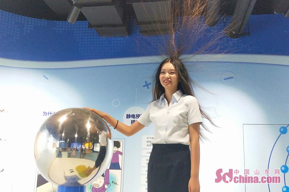 <br/>  7月28日、東営電気文化体験館が試行運営し、市民たちにいいところを提供した。
