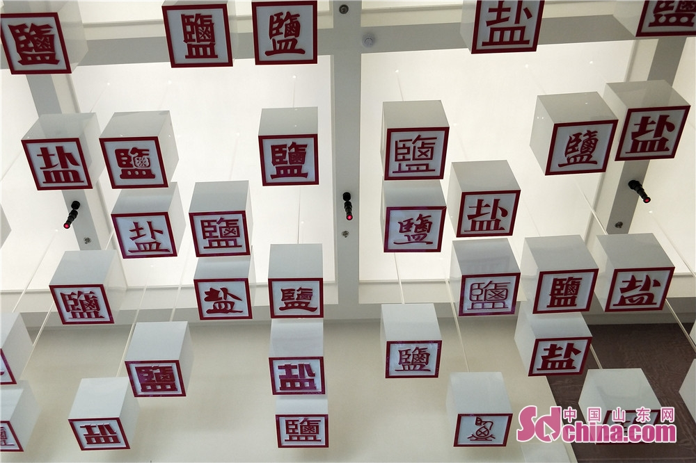 Photo taken on July 28 shows the different types of &ldquo;Yan&rdquo; (salt) character in Dongying Salt Culture Museum. Dongying Salt Culture Museum, the first such museum in Shandong started the soft opening in Dongying, east China&rsquo;s Shandong Province, on July 28, 2018.<br/>