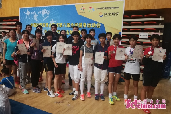 山东省第八届全民健身运动会击剑竞赛 潍坊队获7金4银5铜